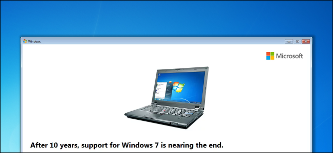windows 7 after