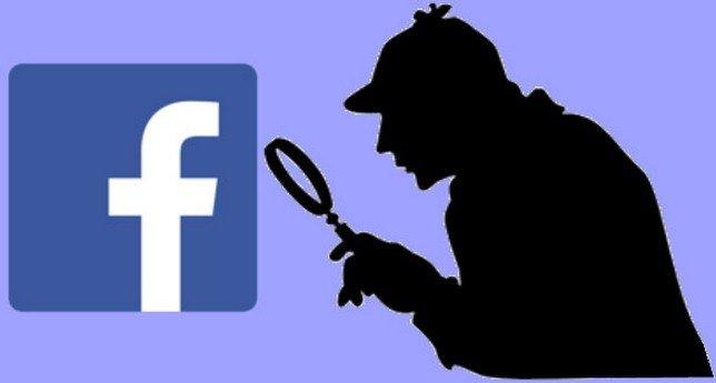come-scoprire-chi-guarda-il-mio-profilo-facebook